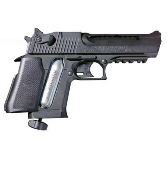 Интернетмагазин пневматических пистолетов и винтовок