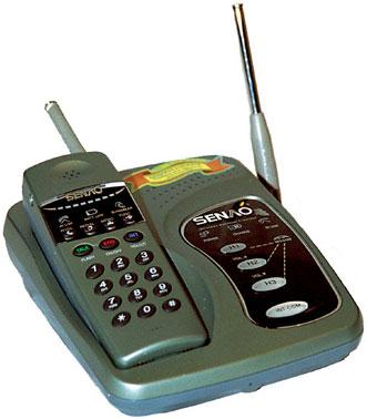 продам радиотелефон большого радиуса действия Сенао 258 = 450 гривен - Электроника и Техника, Продажа...