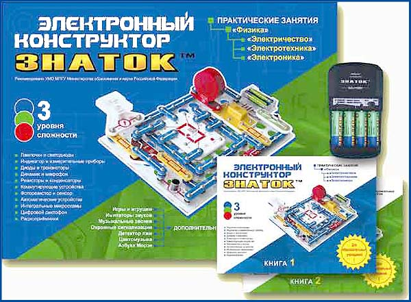 ЗНАТОК - Школа (999+ схем)